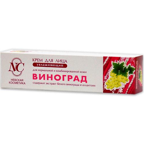 Невская косметика крем виноград купить купить косметику gigi во владивостоке